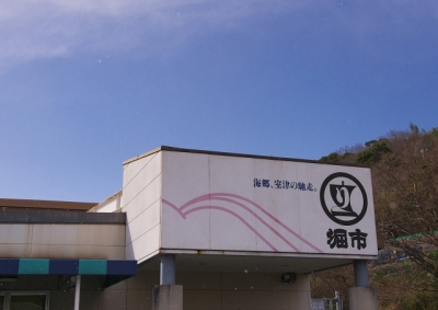 DDQ_6531.jpg