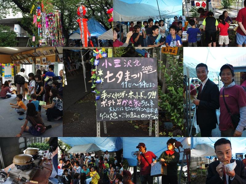 2015年7月5日(日)小豆沢北七夕まつり