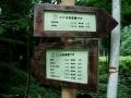150711岩屋橋