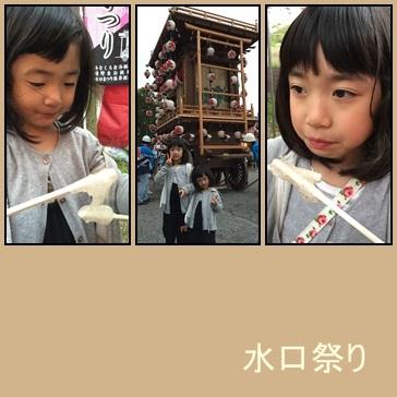 page_20150421012610f3e.jpg