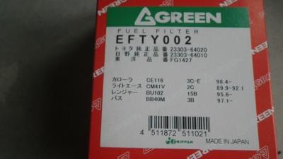 IMGP28170 (5)