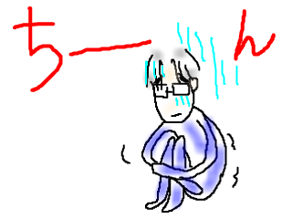 snap_bajiko_201564172128.jpg