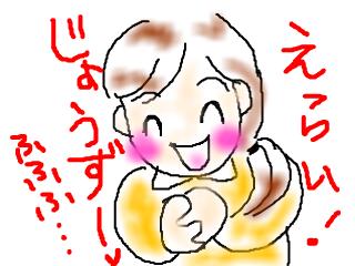 snap_bajiko_201566181327.jpg