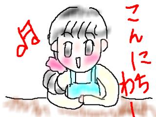 snap_bajiko_20157316174.jpg