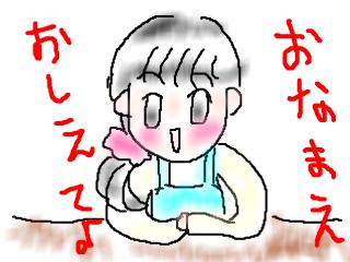 snap_bajiko_201573162214.jpg