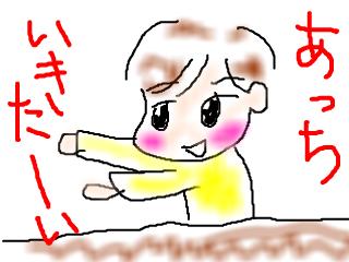 snap_bajiko_201573162925.jpg