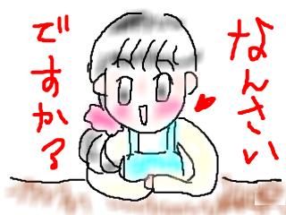 snap_bajiko_201573163641.jpg