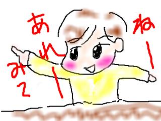snap_bajiko_201573164319.jpg