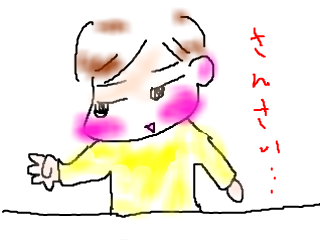 snap_bajiko_201573165240.jpg