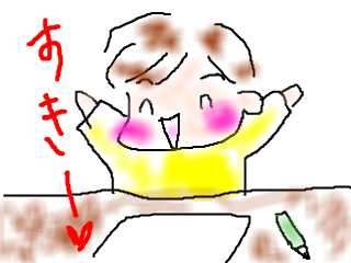 snap_bajiko_201573165612.jpg