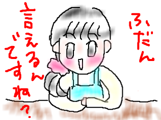 snap_bajiko_20157317201.jpg