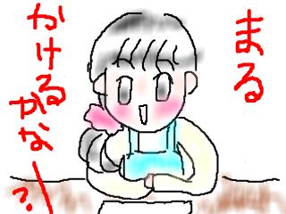 snap_bajiko_20157317285.jpg