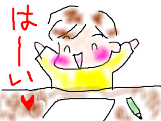 snap_bajiko_201573173157.jpg