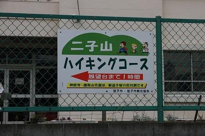 kana_20150125_01.jpg