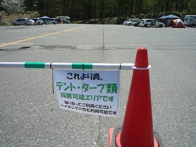 nagano_20150509_01.jpg