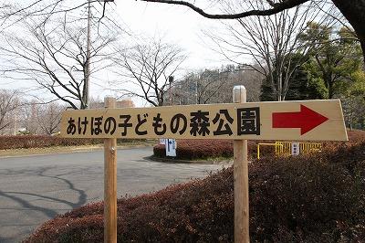 saitama_20150314_01.jpg
