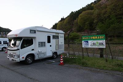 yamanashi_20150510_13.jpg