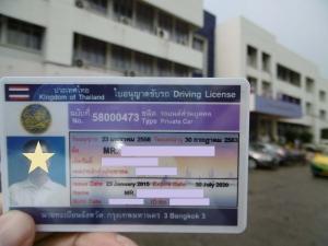 再交付された免許
