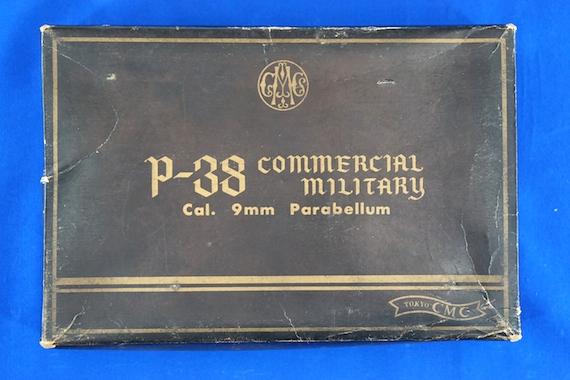 CMC P38−4