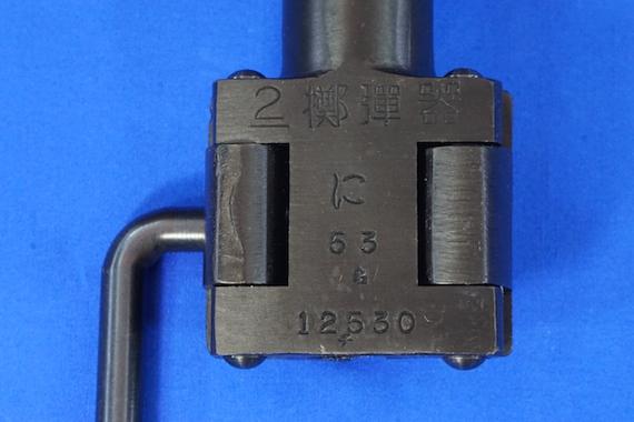 2式擲弾器3