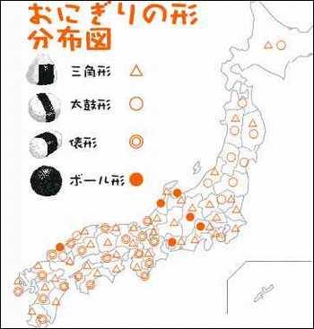 a onigiri_map