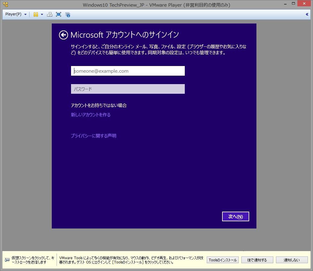 150124-3-Installing.jpg