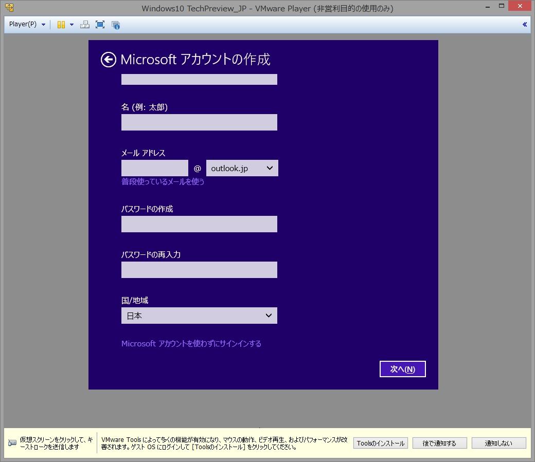 150124-4-Installing.jpg
