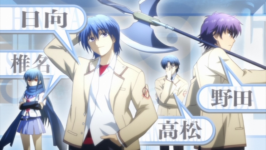ANGEL BEATS 1 001