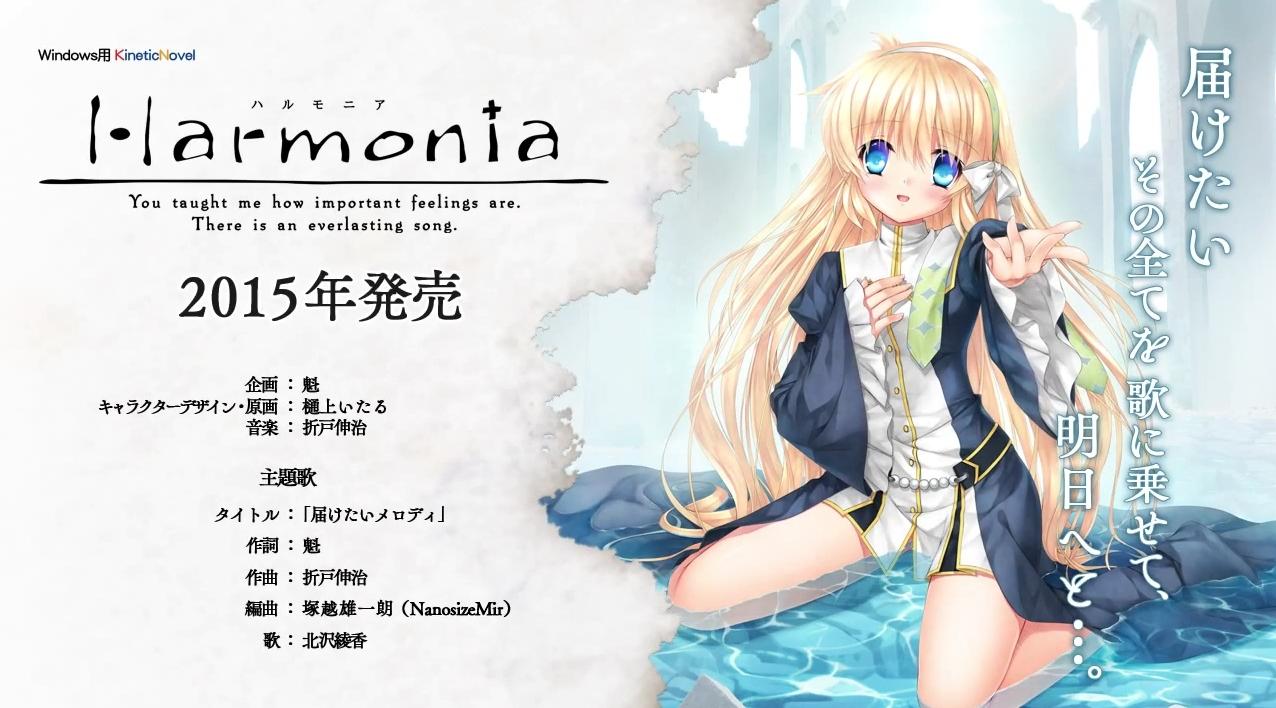 Harmonia-PV1.jpg