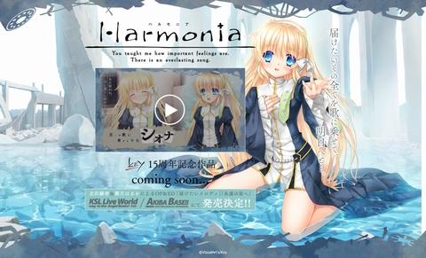 Harmonia-top150403m.jpg