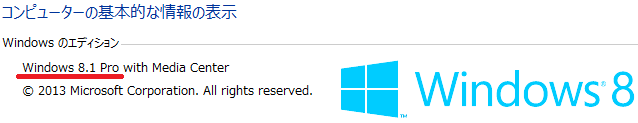 windowsver150321.png
