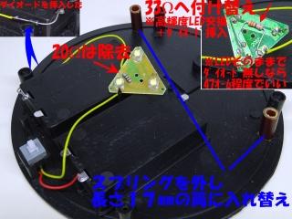 3LED_TL_16_DSC00057c.jpg