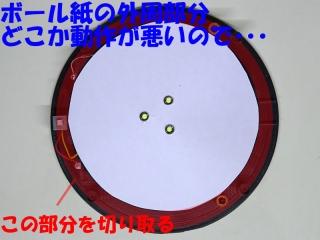 3LED_TL_17_DSC00061a.jpg