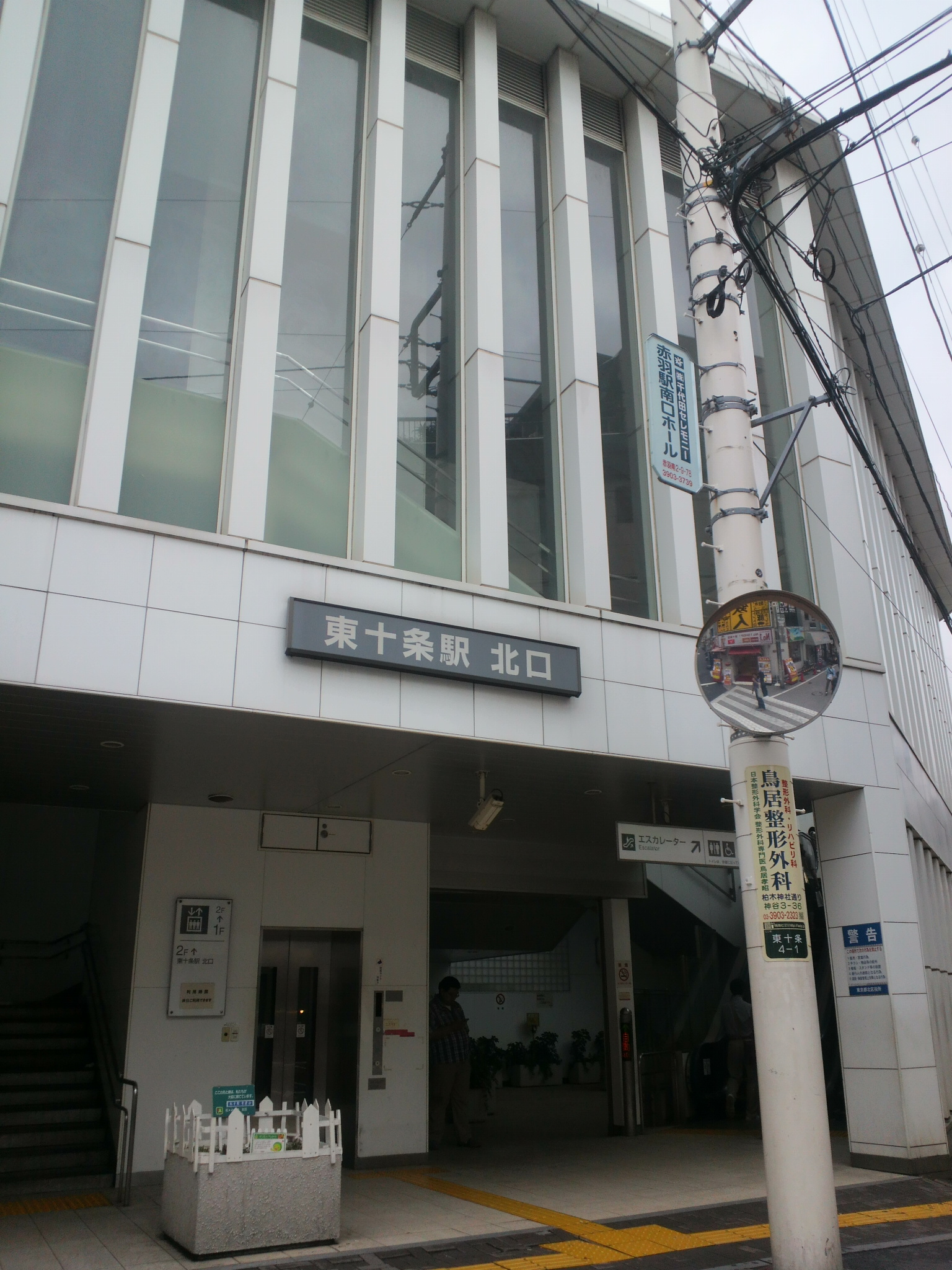 2015627004.jpg