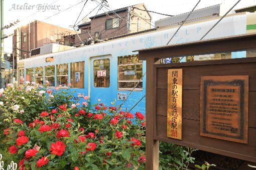 001-関東の駅百選