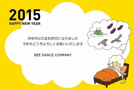 card2015