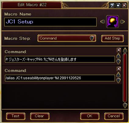 JC Setup