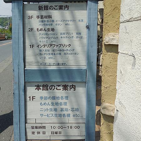 鎌倉 スワニー