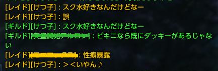 TERA_ScreenShot_20150517_191828.png