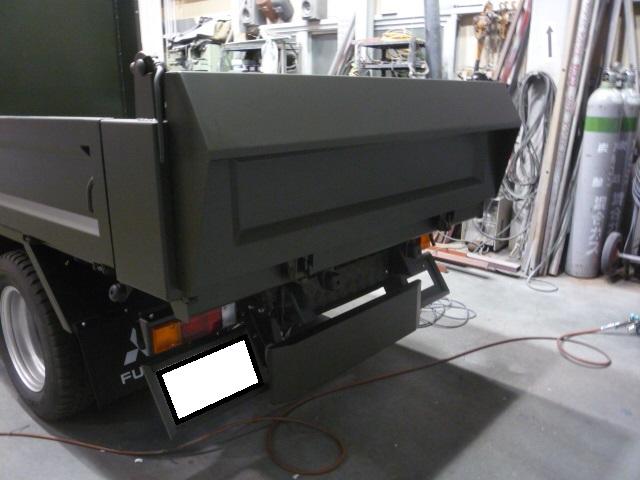 P1010949.jpg