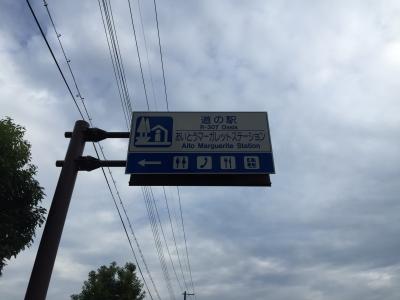 亀八食堂21