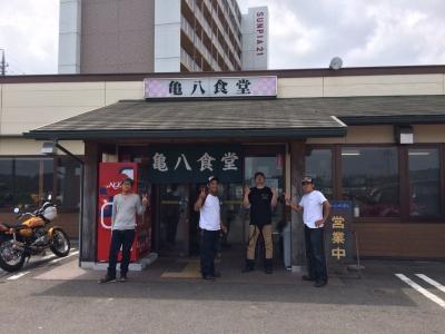 亀八食堂1