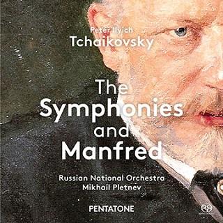 プレトニョフ&ロシア・ナショナル管 チャイコフスキー交響曲全集