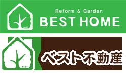 ベストホーム倉田店 ベスト不動産