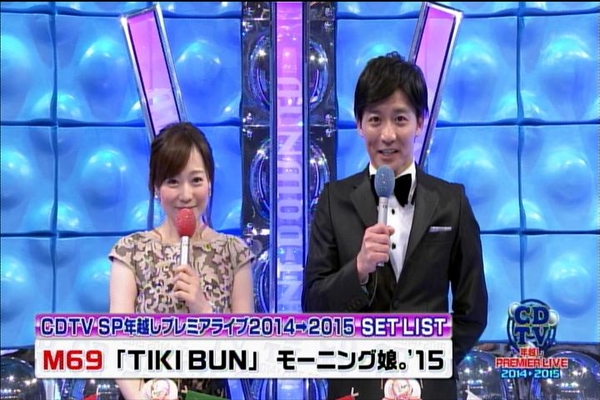CDTVスペシャル1231_001