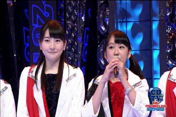 CDTVスペシャル1231_010