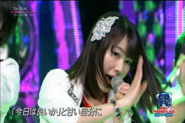 CDTVスペシャル1231_028
