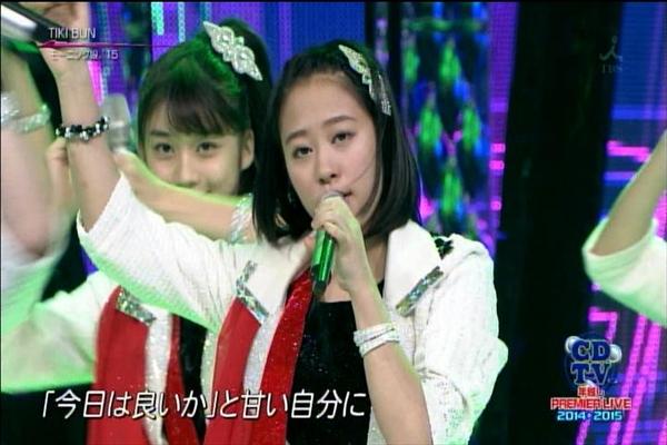 CDTVスペシャル1231_029
