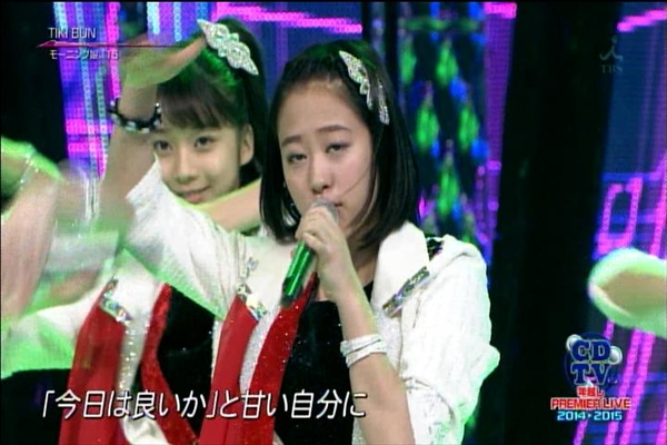 CDTVスペシャル1231_030