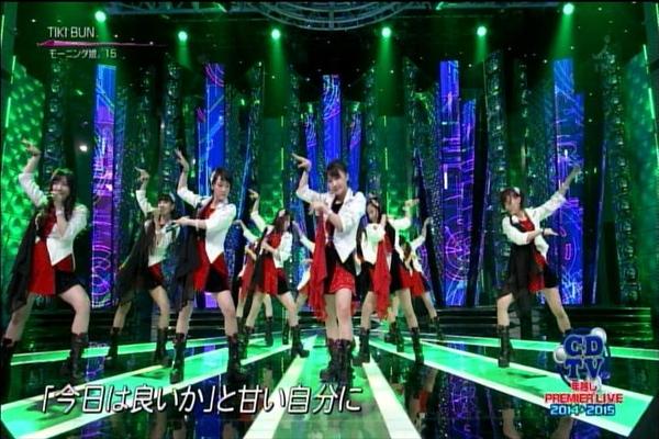 CDTVスペシャル1231_027